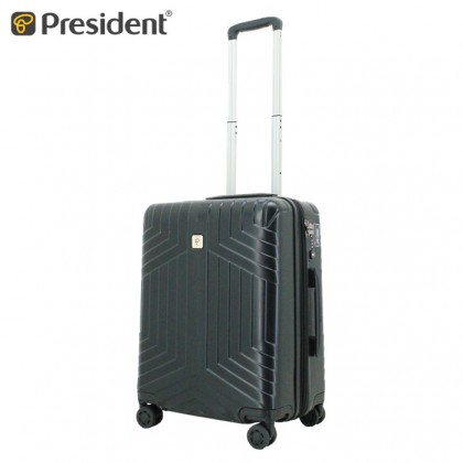 "President Hard Case Luggage Cabin Size 20"" Cascade (2 Colors available)"