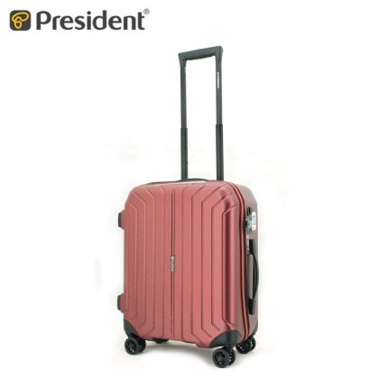 "President Luggage Focus SPC 20"" (2 Colours)"