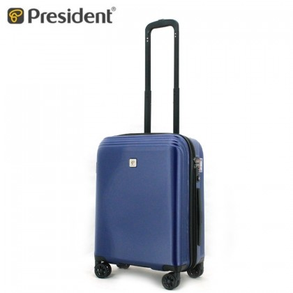 "President Luggage Blaze SPC 20"" (2 Colours)"